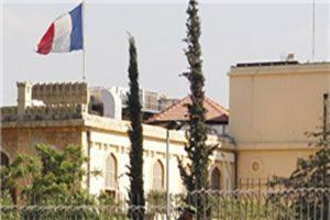 وقت سفارت فرانسه و بخش کنسولی سفارت فرانسه