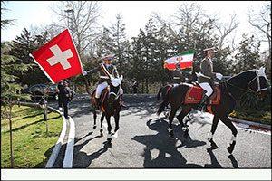 وقت سفارت سوئیس و سفارت سوئیس در تهران