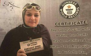 شناگر ایرانی موفق به دریافت جایزه گینس شد