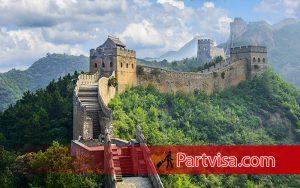 چین یکی از تورهای خارجی در فصل پاییز
