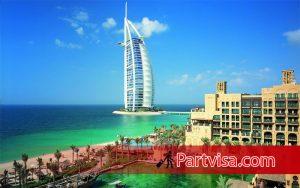 امارات متحده یکی از تورهای خارجی در فصل پاییز