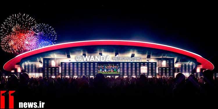 نمای بیرونی استادیوم بزرگ واندامتروپولیتانو مادرید